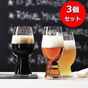ガラス食器 シュピゲラウ クラフトビール テイスティング キット 洋食器 ビア グラス セット タンブラー ギフト おしゃれ kitchengoods-bell
