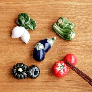 ミニチュア 野菜市場箸置き5個セット ギフト トマト なす ピーマン かぶ かぼちゃ|kitchengoods-bell