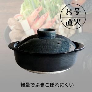 土鍋 8号 軽量 ブルーいらほ 送料無料 3人用|kitchengoods-bell
