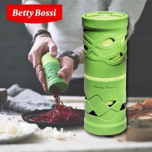 Betty Bossi ベティボッシ ミニスパイラルカッター