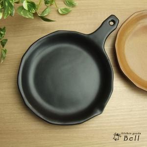 耐熱片手フライパン 大 黒釉 直火対応|kitchengoods-bell