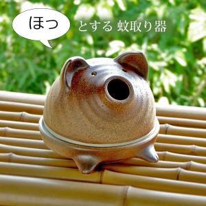 蚊取り器 まる豚 伊賀釉 普通サイズ 1個|kitchengoods-bell