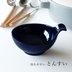 鍋 取り皿 持ちやすい とんすい 藍 ボウル  おしゃれ シンプル 小鉢 ばんこやき インディゴ kitchengoods-bell