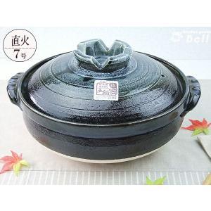 直火専用 高耐熱 瑠璃釉 土鍋 7号 萬古焼 送料無料|kitchengoods-bell