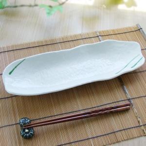 白釉織部流し岩肌 さんま皿 長角皿 焼物皿 長さ34cm 日本製 美濃焼