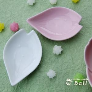 桜びら 珍味 選べる2色 白/ピンク色 小付 薬味皿 プチ鉢 日本製|kitchengoods-bell