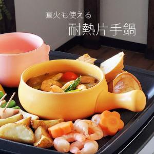 商品詳細情報  コロンとした丸い形と鮮やかなオレンジ色 温かみが溢れる! 耐熱土で作られているので ...
