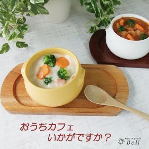 直火対応の耐熱食器です。 ナチュラルカフェ風にお勧めです! ころんとしたまるみのある形がかわいい耐熱...