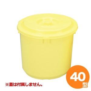 トンボ つけもの容器本体(押し蓋付) 40型の関連商品3
