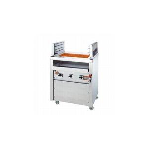 送料無料 新品 ヒゴグリラー 二刀流タイプ 床置型3H-210Y 電気グリラー/床置型/焼物|kitchenking