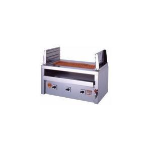 送料無料 新品 ヒゴグリラー 二刀流タイプ 卓上型3H-210YC 電気グリラー/卓上型/焼物|kitchenking