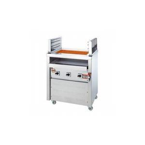 送料無料 新品 ヒゴグリラー 二刀流タイプ 床置型3H-212Y 電気グリラー/床置型/焼物|kitchenking