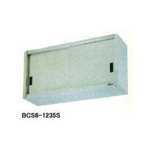 送料無料 新品 マルゼン 吊戸棚 (ステンレス戸) W1200*D350*H600 BCS6-1235S|kitchenking