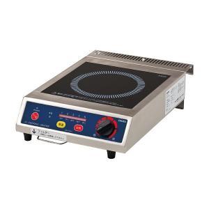 送料無料 新品 CHUBU中部コーポレーションIH小型コンロ2kWタイプDB20SAA IH/電磁調理器/コンロ/中部コーポレーション|kitchenking