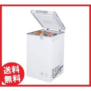 送料無料 新品 ジェーシーエム(JCM) 冷凍ストッカー 60L W475*D595*H855 JC...