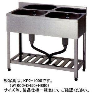 送料無料 新品 アズマ 2槽シンク W900*D450*H800 KP2-900|kitchenking