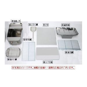 新品 マルゼン ガスフライヤー18L MGF-18K用 油缶|kitchenking