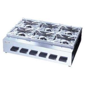 送料無料 新品 オザキ ガス卓上コンロ(6口)W715*D550*H180(mm) OZK6III kitchenking