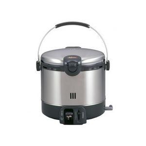 【送料無料】新品!パロマ製 業務用ガス炊飯器(約0.5升) PR-100EF|kitchenking