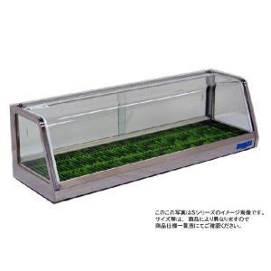 送料無料 新品 かんぜん 氷用ネタケースSシリーズ1520*290*268 S-501|kitchenking