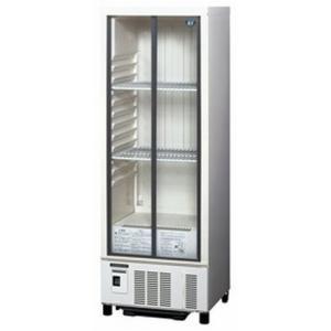 送料無料 新品 ホシザキ 冷蔵ショーケース スライド扉タイプ SSB-48CT2|kitchenking