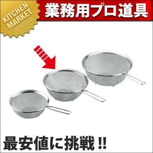 フェイブ 片手ザル 19cm L-2033 ステンレス製 (...