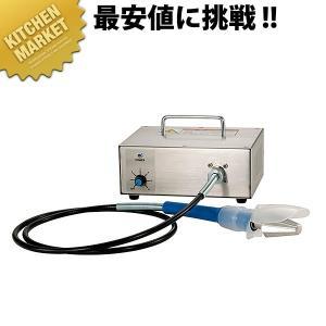【業務用厨房機器のキッチンマーケット】 サイズ:200×150×H110  ●モーターはユニット本体...