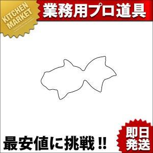 【業務用厨房機器のキッチンマーケット】★ 生抜 金魚 #3   規格:[#3]  サイズ:最大径30...
