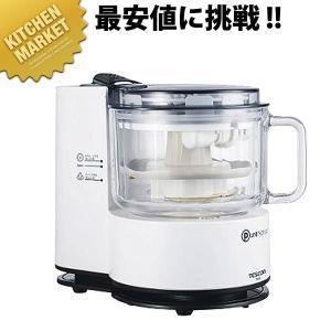 【業務用厨房機器のキッチンマーケット】 テスコムフードプロセッサーTK4000【N】       外...