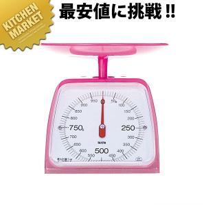 タニタ クッキングスケール はかり KA-001 ピンク(計量器・はかり・ハカリ・秤・量り・皿はかり...