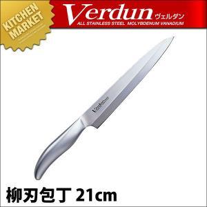 柳刃包丁 ヴェルダン 柳刃庖丁 OVD-16 21cm 210mm