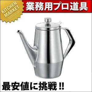 【業務用厨房機器のキッチンマーケット】 KO 18-8 エルム コーヒーポット 1人用 370cc ...