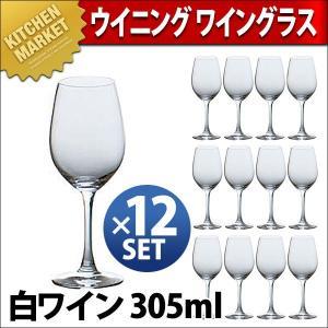 ウイニング 白ワイン 305 (12ヶ入) SP-11450...