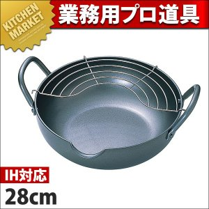 【業務用厨房機器のキッチンマーケット】 極天 極厚揚げ鍋 28cm GT-28W【N】  規格:[2...