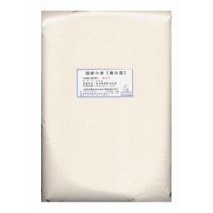 強力粉   国産小麦 穂の香 1kg|kitchenmaster