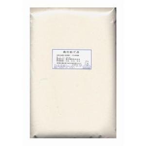 強力粉   国産小麦 南のめぐみ  1kg|kitchenmaster