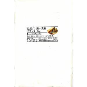 欧風パン用小麦粉 セザンヌ 1kg|kitchenmaster