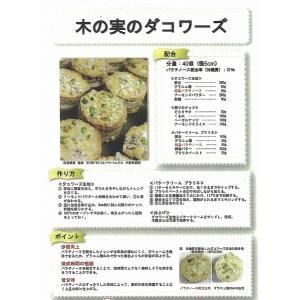 結晶パラチノース PST-N ドイツ製 2kg|kitchenmaster|04
