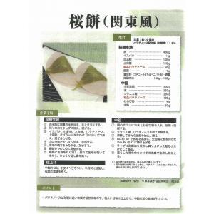 結晶パラチノース PST-N ドイツ製 2kg|kitchenmaster|05
