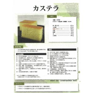 結晶パラチノース PST-N ドイツ製 2kg|kitchenmaster|06
