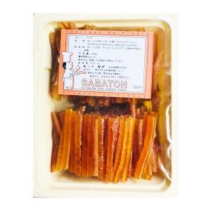 サバトン オレンジ ラメルランギー オレンジの皮 シロップ漬 1kg フランス産 【お取り寄せ】|kitchenmaster