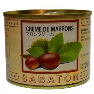 冷凍不可★サバトン マロンクリーム 250g|kitchenmaster