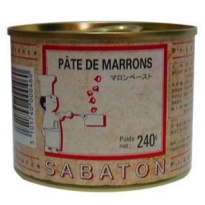 冷凍不可★サバトン マロンペースト 240g|kitchenmaster
