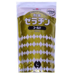 冷凍不可★ゼラチンパウダー ゴールド 1kg|kitchenmaster