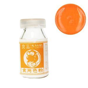 冷凍不可★大黒色素 粉末 食用黄色 5g|kitchenmaster