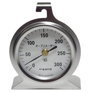 冷凍不可★オーブンメーター 0〜300℃ [1726]|kitchenmaster