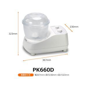 粉こね器 パンニーダー  [PK660D] 【別送品/お取寄せ商品】|kitchenmaster
