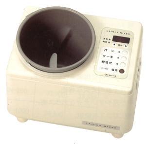 こね器 60Hz用  [KN-1500] 【別送品/お取寄せ商品】|kitchenmaster