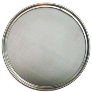 取替え用網 絹ごし 50メッシュ|kitchenmaster