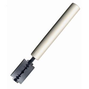 クープナイフ 替刃式|kitchenmaster